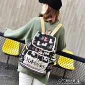 書包 雙肩包女帆布包春新款文藝簡約運動中學生書包學院風旅行休閒背包  提拉米蘇