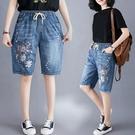 牛仔五分褲 2021夏季短褲大碼女裝牛仔褲寬鬆顯瘦復古民族風刺繡百搭五分褲女 快速出貨
