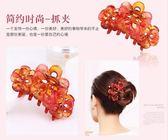 [618好康又一發]日韓頭飾品樹脂耐盤發抓夾女士發抓韓國髪卡