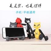 酷頓猴子手機支架小猴可愛創意懶人桌面辦公室小貓手機支架座禮品-Ifashion
