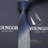領帶男士正裝商務韓版真絲英倫學生結婚禮盒裝送領夾