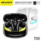 AWEI用維 T35電競藍芽耳機 單雙耳隨意切換 智能指紋觸控 IPX4及防水防汗 遊戲款耳塞式藍芽耳機