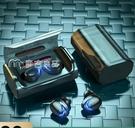 藍芽耳機真無線藍芽耳機雙耳運動跑步入耳式迷你隱形5.0蘋果安卓通用車載通話超 快速出貨