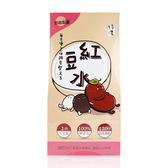 日森製藥 特濃紅豆水 60g/30份 ◆86小舖 ◆