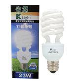光然K-LIGHT 電子式螺旋省電燈泡-白光(23W)【愛買】