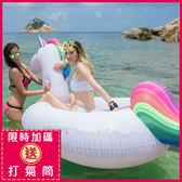 梨卡 - 獨角獸泳圈/彩虹馬游泳圈275CM - 歐美暢銷甜美救生圈~另售白天鵝粉天鵝浮板M071