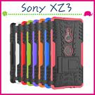Sony XZ3 H9493 6吋 輪胎...