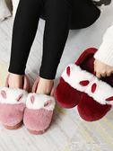 月子鞋 棉拖鞋女包跟冬季居家可愛厚底保暖室內軟底韓版月子鞋毛毛拖鞋秋 童趣屋
