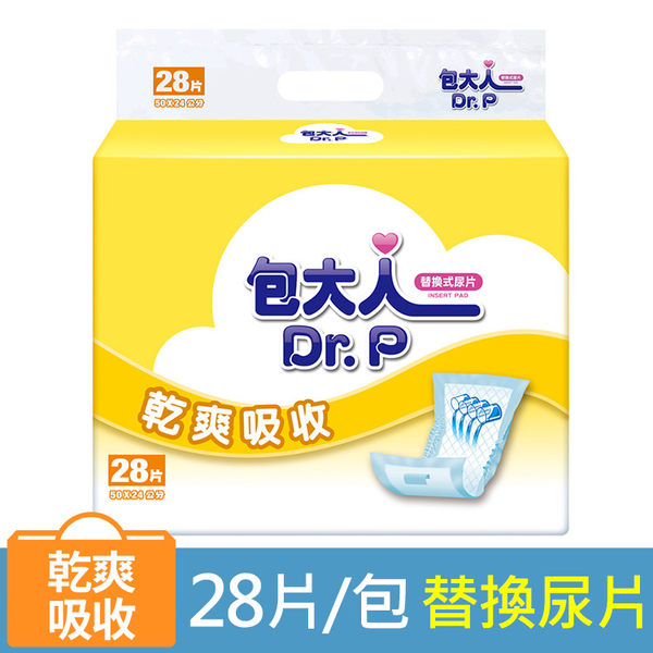 包大人 替換式尿片-乾爽吸收50x24cm (28片/包)