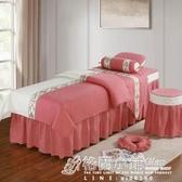 高檔美容床罩四件套純棉簡約中式美容院按摩專用床套奢華單件ATF 聖誕節鉅惠