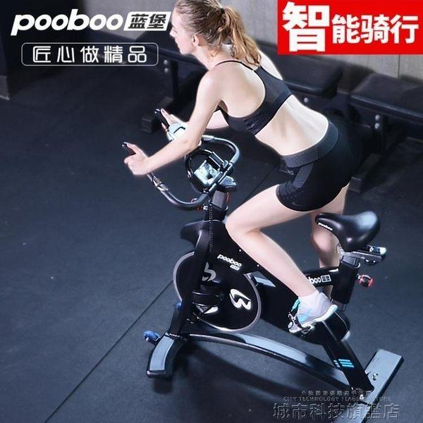 健身單車 動感自行車家用靜音健身器材藍堡腳踏車室內運動單車器健身單車 城市科技DF