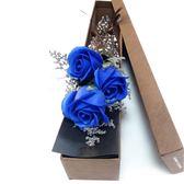 紅玫瑰花單支藍色妖姬仿真肥香皂花1枝3朵花束情人節生日禮盒 芥末原創