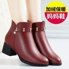 冬季媽媽鞋真皮棉鞋加絨保暖中年粗跟短靴女春秋單靴軟底舒適皮鞋 小山好物