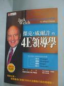 【書寶二手書T6/財經企管_IHG】傑克威爾許的4E領導學_傑佛瑞.克雷姆_附光碟