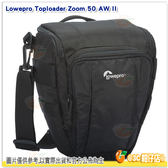 Lowepro 羅普 Toploader Zoom 50 AW II 伸縮三角背包 槍包 斜背 腰掛 單眼 24-70mm 相機包包 攝影包 L55