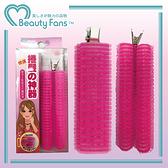 BeautyFans捲髮神器(4盒)-箱購-箱購