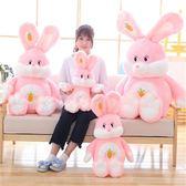 兔子毛絨玩具超大號女生韓國可愛超萌創意大型玩偶少女心公仔娃娃 sxx1713 【大尺碼女王】