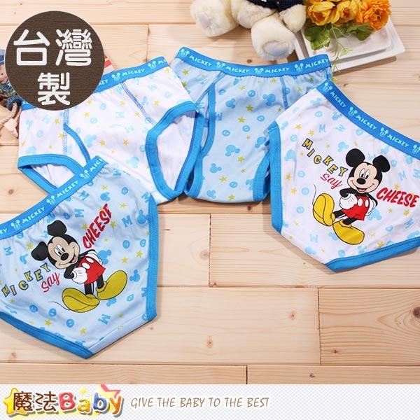 男童內褲 台灣製迪士尼米奇正版三角內褲四件一組 魔法Baby