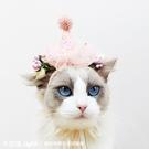 設計貓咪生日帽子狗狗頭飾