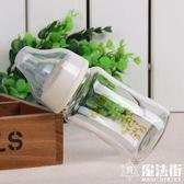 玻璃奶瓶寬口徑新生兒儲奶瓶 魔法街