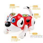 兒童電動玩具音樂小狗狗會走路會翻身益智機器電子智能寵物仿真狗(一件免運)