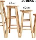 廠家直銷實木吧椅吧凳實木吧台椅酒吧椅高腳...