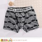 男性內褲(二件一組) 蝙蝠俠精梳棉彈性平...
