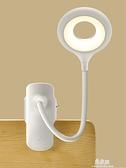 台燈小台燈書桌學生用LED可充電插電兩用宿舍USB學習颱風臥室床頭 易家樂