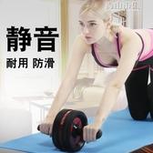 健腹輪男女健身收腹瘦腰練馬甲線器材初學者靜音家用腹肌輪 青山小鋪