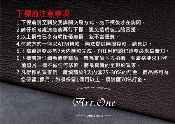 ART ONE 居家設計館 HA40070 咖格小櫃簾93*10CM