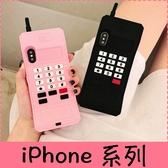 【萌萌噠】iPhone X XR Xs Max 6s 7 8 plus 網紅創意復古大哥大保護殼 立體惡搞矽膠套 全包軟殼 手機殼