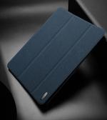 DUX DUCIS 三星 Tab S4 10.5吋 T830 平板皮套 帆布紋 三折 支架 保護殼  保護套