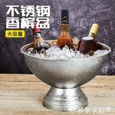 不銹鋼冰桶 不銹鋼香檳盆 大號賓治盤桶紅酒洋酒大冰桶40厘米酒吧ktv冰粒桶 薇薇家飾