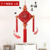中國結中國風創意客廳掛鐘大號中式裝飾現代時鐘靜音石英藝術鐘錶【全館鉅惠85折】