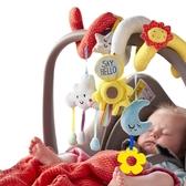 嬰兒床繞 星星月亮床掛 安全座椅推車掛件-Joybaby