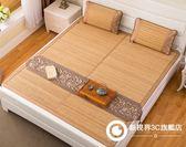 涼墊竹蓆 竹席碳化涼席席空調涼席軟席子1米-1.8米床