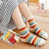 兒童襪子春秋冬季薄款純棉短襪寶寶襪全棉女童襪中大童公主襪船襪 雙十二全館免運