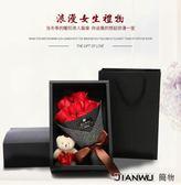 韓版創意diy肥皂花玫瑰花束香皂花禮盒