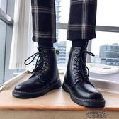 秋冬季馬丁靴男中筒短靴韓版潮百搭靴子男學生英倫風黑色高筒皮鞋 街頭布衣