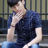 2XL/藍底白格 短袖襯衫男條紋短袖韓版修身男學生襯衣