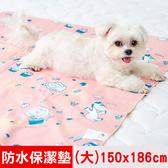 【奶油獅】森林野餐ADVANTA防水止滑保潔墊150x186cm粉紅
