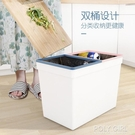 干濕分離特大號垃圾桶簡約家用廚房客廳衛生間臥室無蓋分類垃圾筒 ATF