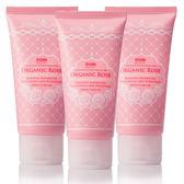 【coni beauty】玫瑰亮白去角質凝膠100ml (三瓶)