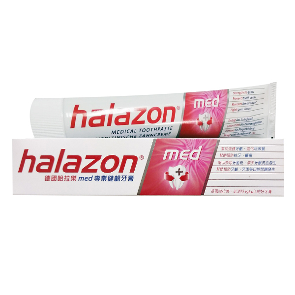 halazon 哈拉樂牙周護理牙膏 75ml ( 德國原裝進口 牙周病專用 ) 專品藥局【2003824】