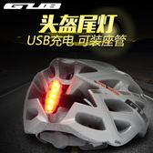 黑五好物節 騎行頭盔尾燈 USB充電 夜跑步燈警示燈