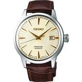 【分期0利率】SEIKO 精工錶 PRESAGE 箱型鏡面 40mm 機械錶 4R35-01T0Y 原廠公司貨 SRPC99J1
