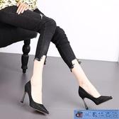 高跟鞋女細跟2020秋季新款尖頭淺口職業網紅百搭法式少女性感單鞋 3C數位百貨