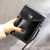 手機包 小包包女2021新款韓版時尚簡約手機包純色側背斜背包大屏零錢袋潮 suger