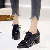 皮鞋尖頭粗跟漆皮單鞋女高跟鞋系帶深口中跟女鞋英倫小皮鞋工作鞋 LH6712【123休閒館】