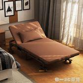 JR折疊床單人午睡床雙人辦公室午休床折疊躺椅行軍床簡易折疊床【帝一3C旗艦】YTL